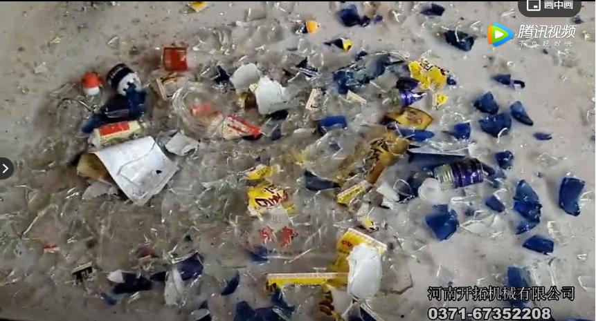 双齿辊式破碎机试机—玻璃塑料完美分离