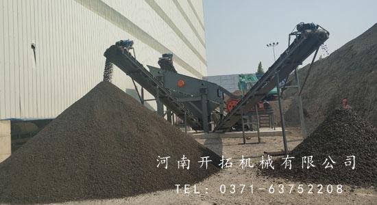 河北沧州时产100吨铣刨料生产线实拍